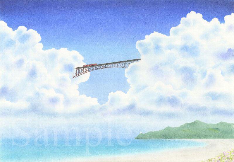 空の鉄橋 イラスト 色鉛筆