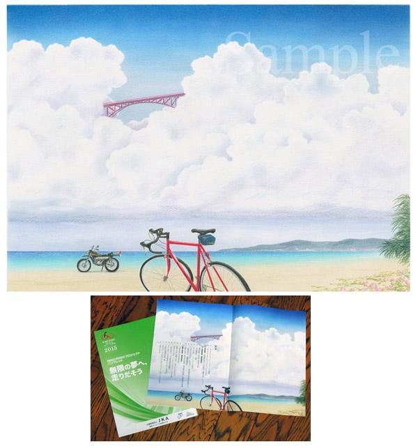 (公財)JKA「RING!RING!プロジェクト」2015年度版パンフレット目次ページ用。《色鉛筆》(30.3cm×42cm)【JKA:競輪とオートレースの振興法人】