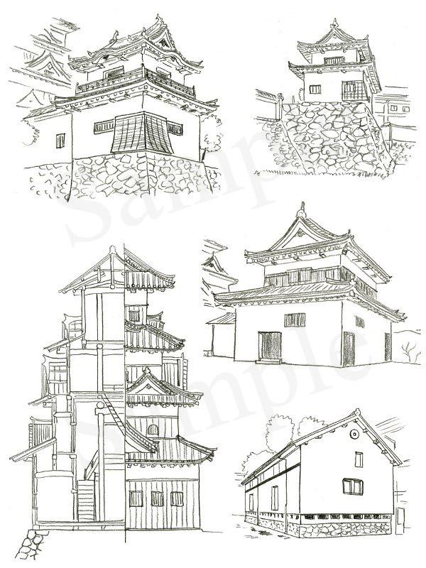 「日本の名城 解剖図鑑」(エクスナレッジ刊)