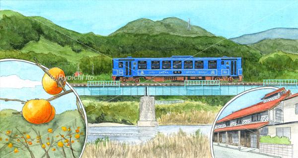 第2320回西日本宝くじ(鳥取県)《透明水彩》(22.6cm×12.8cm)  2019年11月27日(水)~12月10日(火)発売の西日本宝くじ「ふるさとの景観紀行シリーズ46 若桜鉄道(鳥取県)」のイラスト。 若桜鉄道は観光列車「昭和」を描いております。 柿は特産物の「花御所柿」、右は登録有形文化財の「カリヤ通り」の建物です。 列車の文字や罫線は、原画に描くには詳細すぎるのでPhotoshop上で描いて合成しています。
