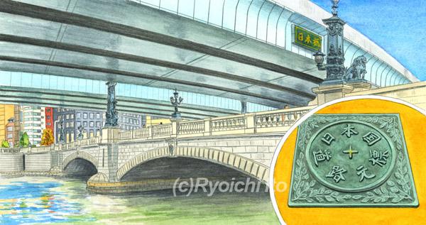第2487回東京都宝くじ《透明水彩》(22.6cm×12.8cm) 東京歴史の舞台シリーズNo.12 日本橋を描きました。「五街道の起点」であり、かつてのにぎわいの中心地「魚河岸の発祥地」である日本橋は、近年三井グループの再開発で著しい変貌を遂げています。