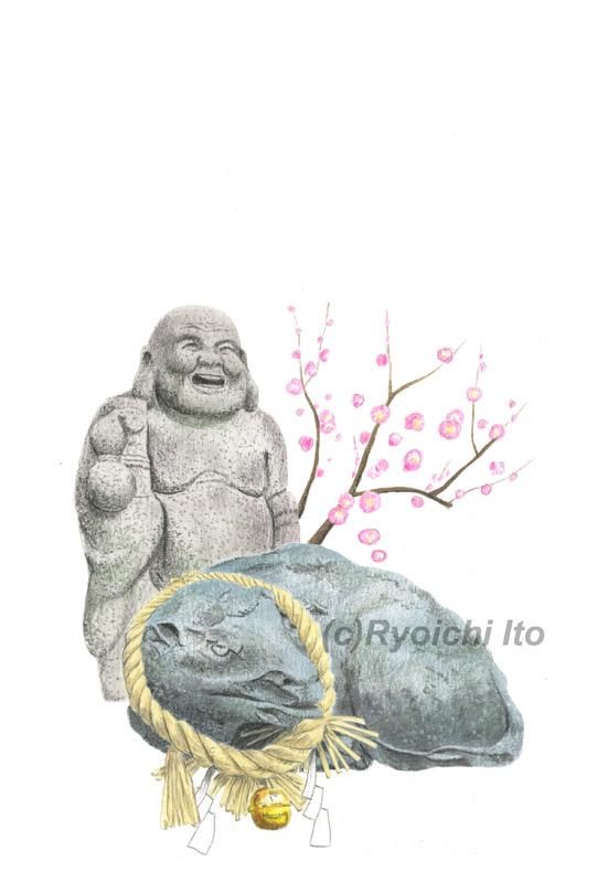 東京・平河天満宮の撫で牛と布袋様《色鉛筆》 (22cm×15cm)「あっという間にかんたん 和年賀状2021年版(技術評論社)のためのイラスト