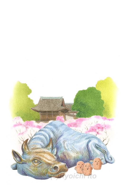 藤井寺・道明寺天満宮の撫で牛《色鉛筆》(22cm×15cm)「あっという間にかんたん 和年賀状2021年版(技術評論社)のためのイラスト