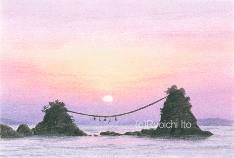 豊後二見ヶ浦の夫婦岩《色鉛筆》 (22cm×15cm)