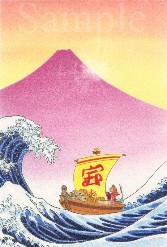 宝船《色鉛筆》 (22cm×15cm)