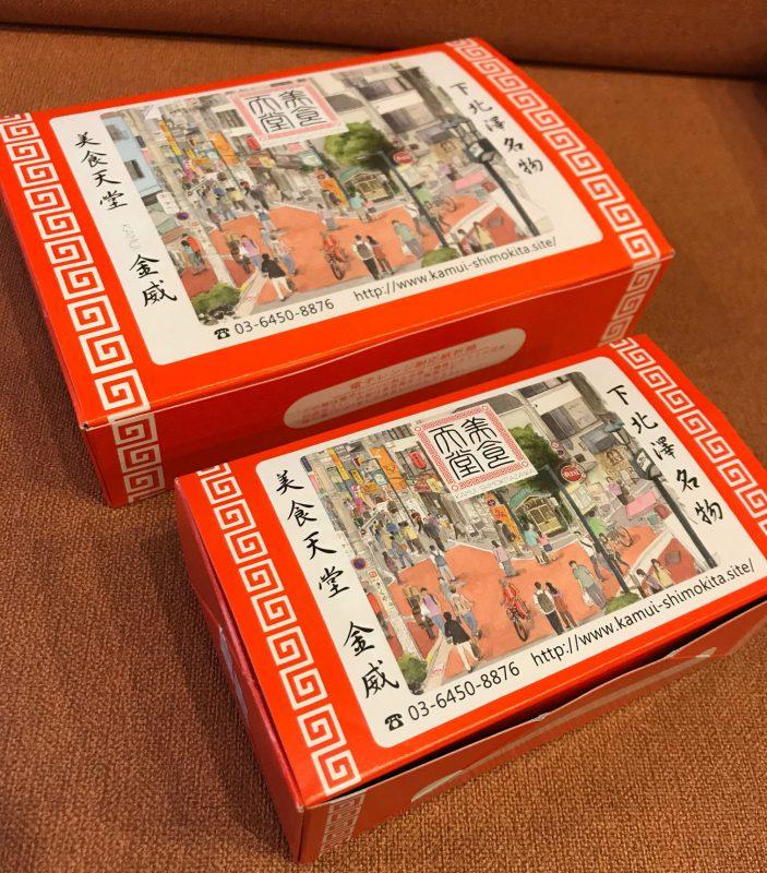 下北沢の中華レストラン・金威さんの箱